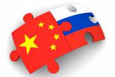 Spolupráce Ruska a Číny. Koncepce