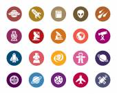 A collection of different kinds of space element color icons It contains hi-res JPG PDF and Illustrator 9 files