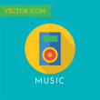 Постер, плакат: Music player icon logo Sound music tools