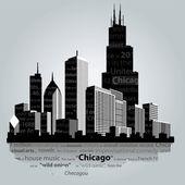 Illustrazione vettoriale di Chicago città della siluetta