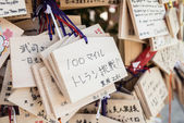 Wooden prayer hanging  boards in Japanese Shinto temple