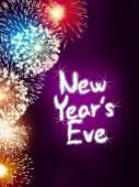 új évvel ezelőtt előest évforduló tűzijáték ünnep fél rózsaszín
