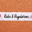 ������, ������: Rules And Regulations