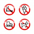 Постер, плакат: Set of prohibition signs at the entrance to the store or shop
