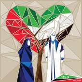 Arabian Man And Wife Under A Heart Shaped UAE Flag Tree