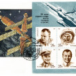 Постер, плакат: The worlds first cosmonaut is Yuri Alekseyevich Gagarin
