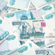 Постер, плакат: One Thousand Ruble Notes