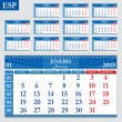 Постер, плакат: Spanish calendar 2015 horizontal grid for quarterly calendar