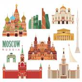 Moscow city. Vector illustration