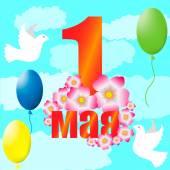 1 may holiday