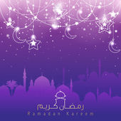 Vector greeting card background with mosque silhouette and arabic calligraphy for Ramadan Kareem