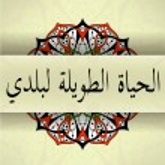 Постер, плакат: Mandala with arabic calligraphy text long live my country