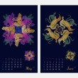 Постер, плакат: Animal printable calendar 2017 with flora and fauna fractals