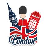 London tereptárgyak design