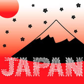 Illustration of Japan white string letters art with Mount Fuji sakura and sun
