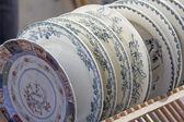 Alte Platten zum Verkauf ausgestellt zweiter hand shop