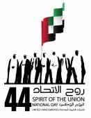 United arab emirates national day spirit of the union - Illustration silhouette of seven Princes of united Emirates arab gathered in the National Day to celebrate the union day under the princes a flag of emirates