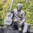 ������, ������: The monument of Vladimir Vysotsky