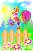 Illusztráció: gyönyörű kakas