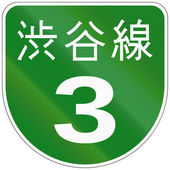 Japanese road shield, the characters at the top mean Shuto Urban Expressway
