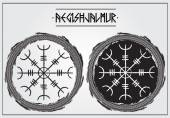 Galdrastafir - ancient icelandic magic symbols Aegishjalmur - to affect mind of your enemies with fear illusion delusion