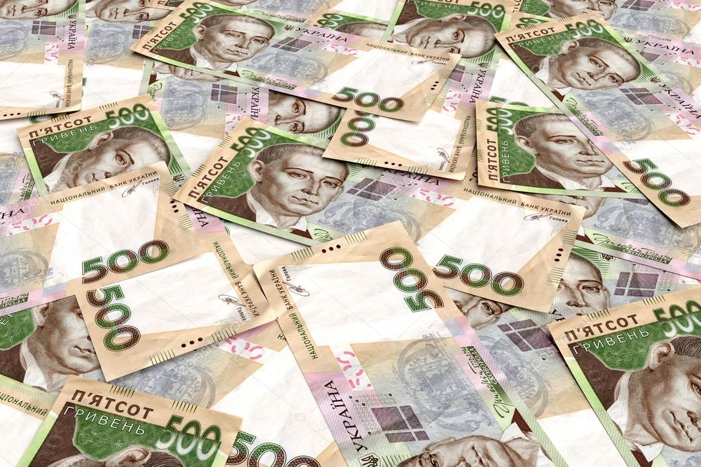 Податківець з Прикарпаття не задекларував кошти від продажу автомобіля