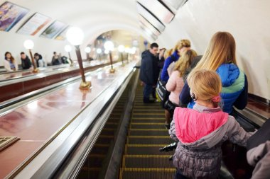 the first line of the Moscow metro