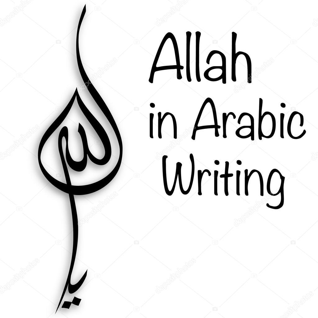 c2eb702f4c1b Allah Arabisch Schrift – Parkinnovations