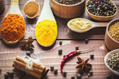 Photo Beautiful colorful spices