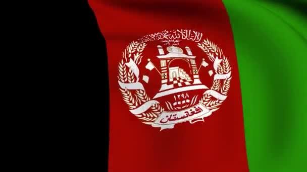 Flying Flag of Afghanistan  LOOPED