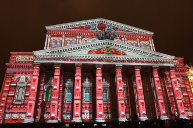 Night view of Bolshoi Theatre