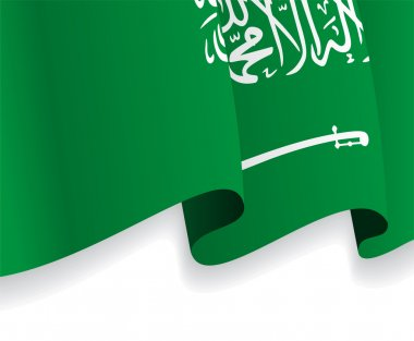 Background with waving Saudi Arabia Flag. Vector