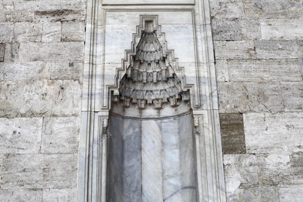 Deel van nis in de muur van een moskee stockfoto achubykin 56071595 - Muur niche ...