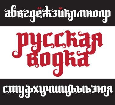 Fantasy Gothic Font cyrillic alphabet
