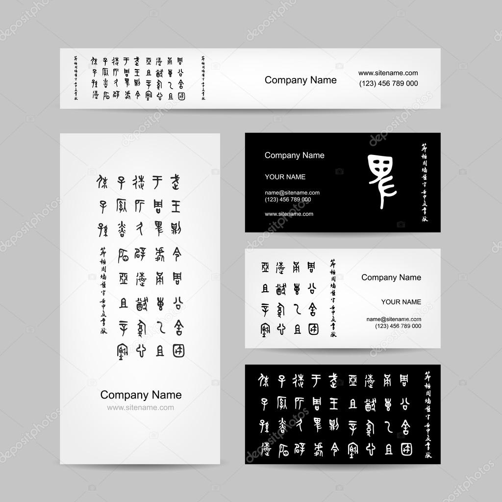 Business cards design, chinese calligraphy — Stock Vector ...
