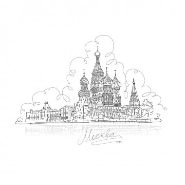 Moscow, Saint Basils Cathedral on Red Square, sketch design