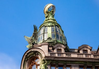 Glass dome of the famous Zinger House on Nevsky Prospect in the