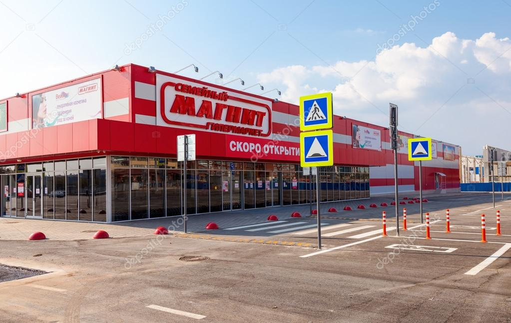 SAMARA, RUSSIA - SEPTEMBER 21, 2014: The opening of the new
