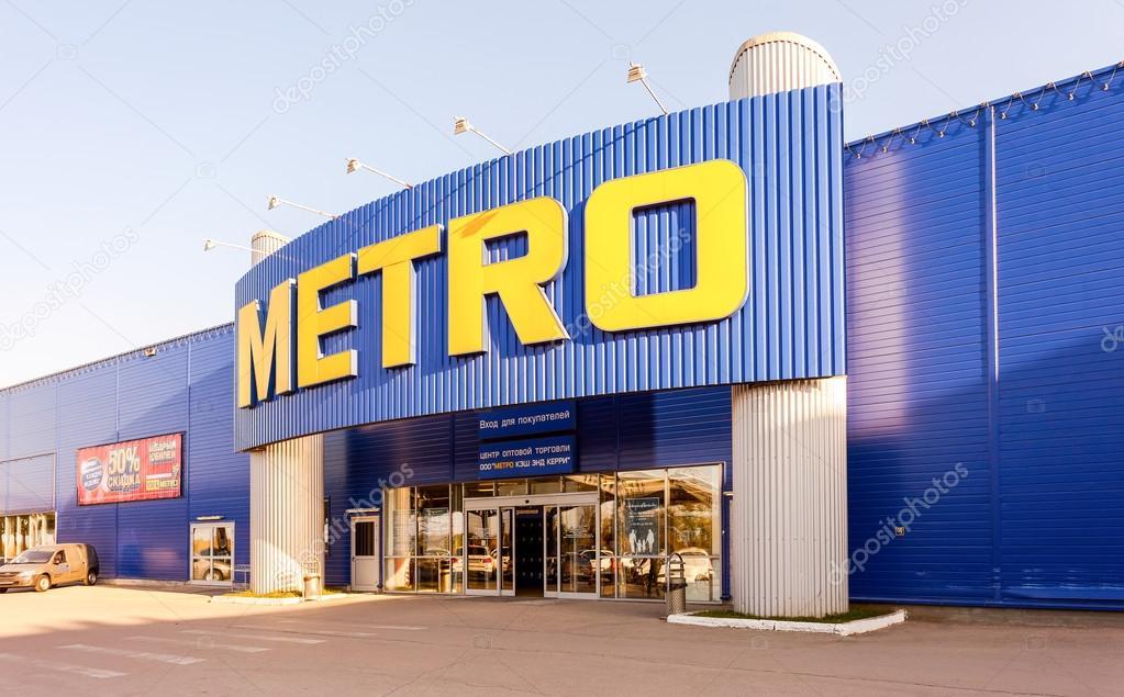METRO Samara Store