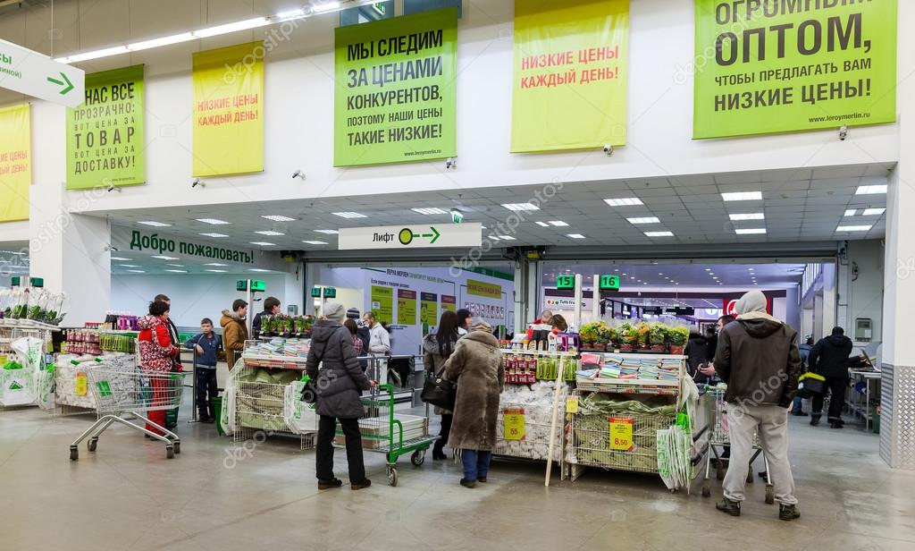 SAMARA, RUSSIA   JANUARY 24, 2015: Interior Of The Leroy Merlin Samara Store.  Leroy Merlin Is A French Home Improvement And Gardening Retailer Serving ...