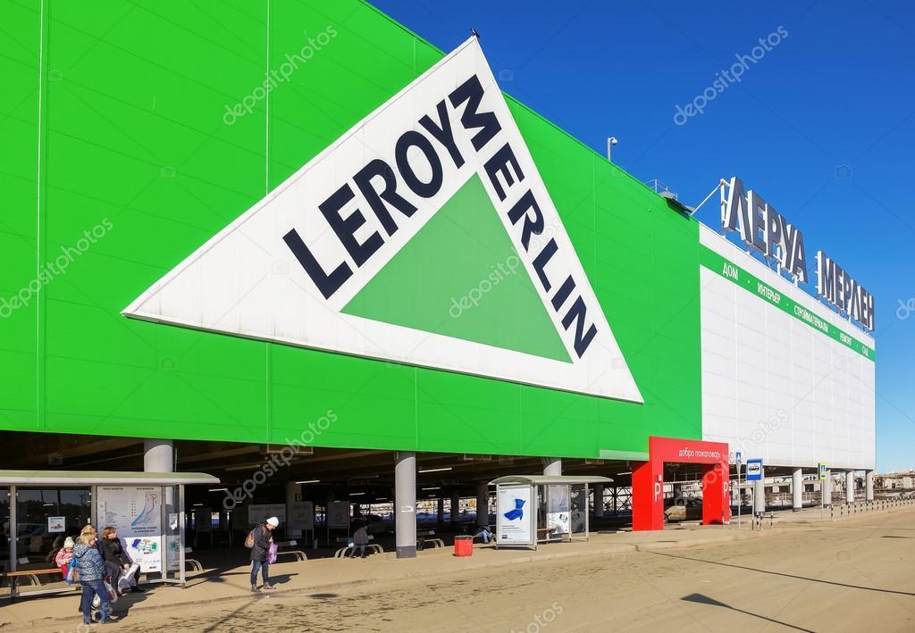 Leroy merlin samara store. u2013 stock editorial photo © blinow61 #67912633