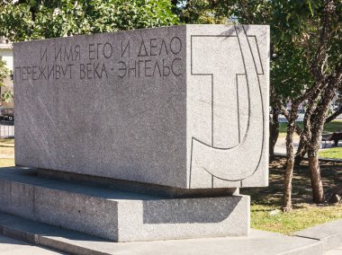 Granite pylon near the monument to Karl Marx on Teatralnaya Square. Moscow