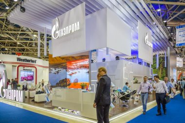 International Oil and Gas Exhibition
