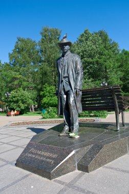 Monument to Sergei Rachmaninoff,
