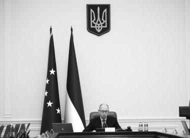 Prime Minister of Ukraine Yatsenyuk