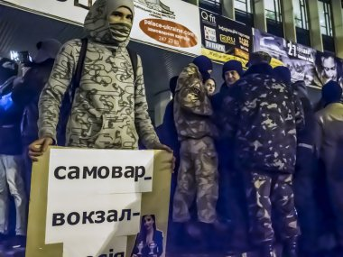 Ukrainian ultranationalists tried to disrupt  concert