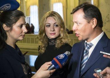 Verkhovna Rada Session
