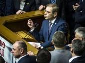 To fight corruption in Ukraine