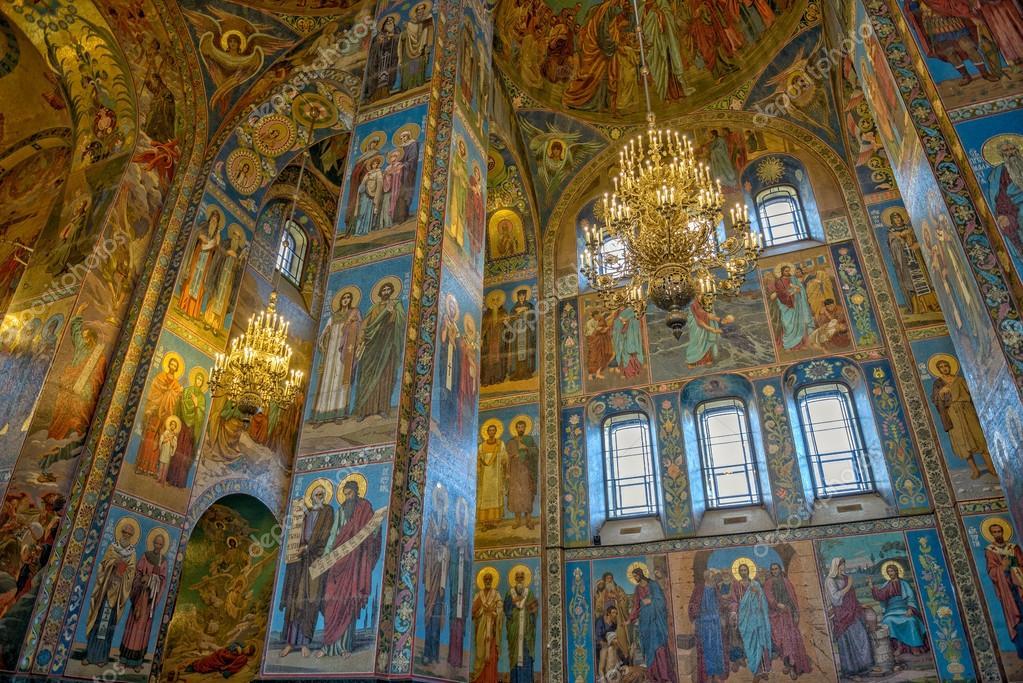 Interieur van de verlosser op het bloed spilled kathedraal - Makers van het interieur ...