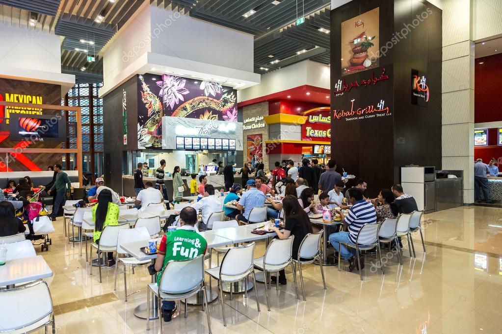 Gallaria Mall Food Court